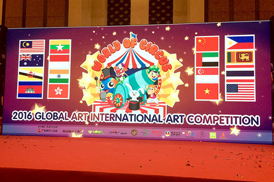 2016 International Art Competition