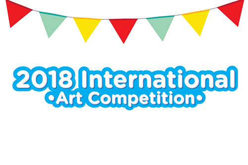 2018 International Art Competition