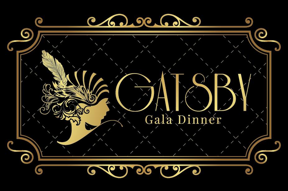 2017 Gatsby Gala Dinner