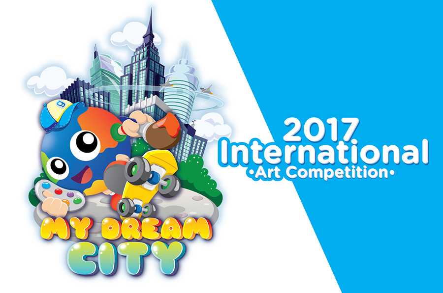 2017 International Art Competition
